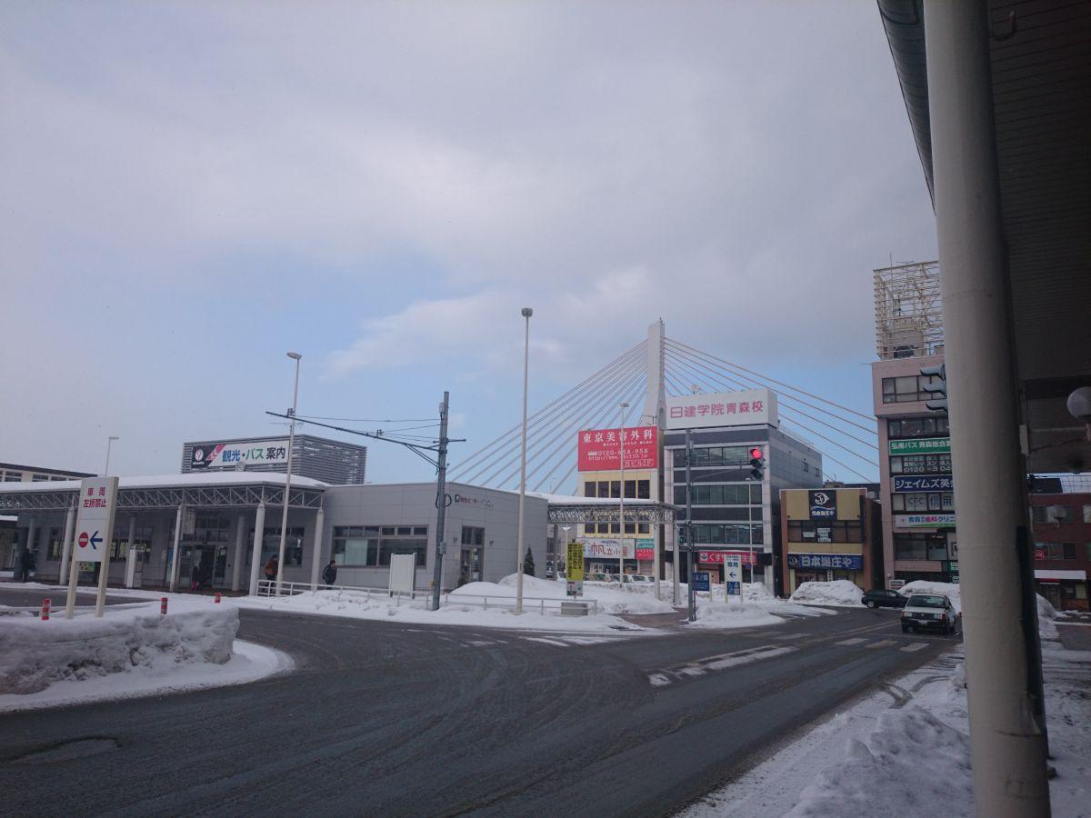 青森駅周辺