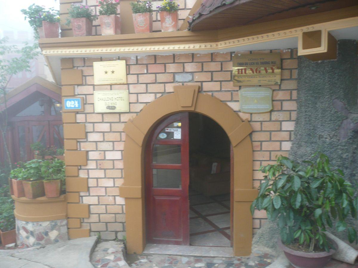 サパ・ホテル