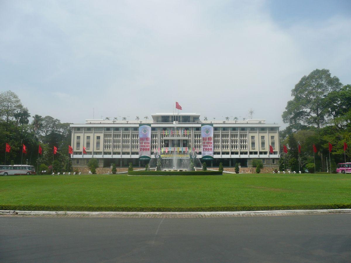 ホーチミン・統一会堂