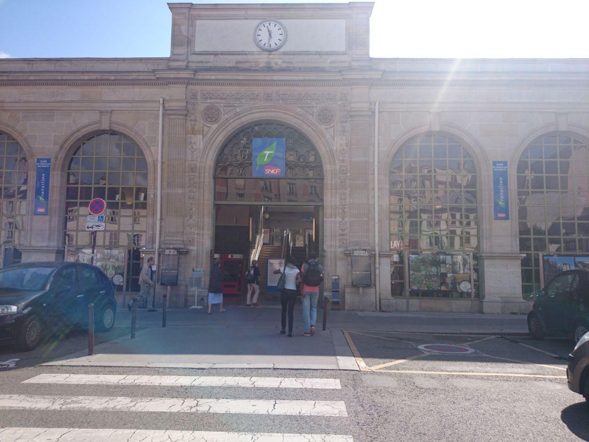 Versailles Rive Droite駅