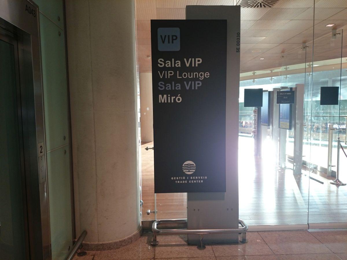 バルセロナ空港 ラウンジ