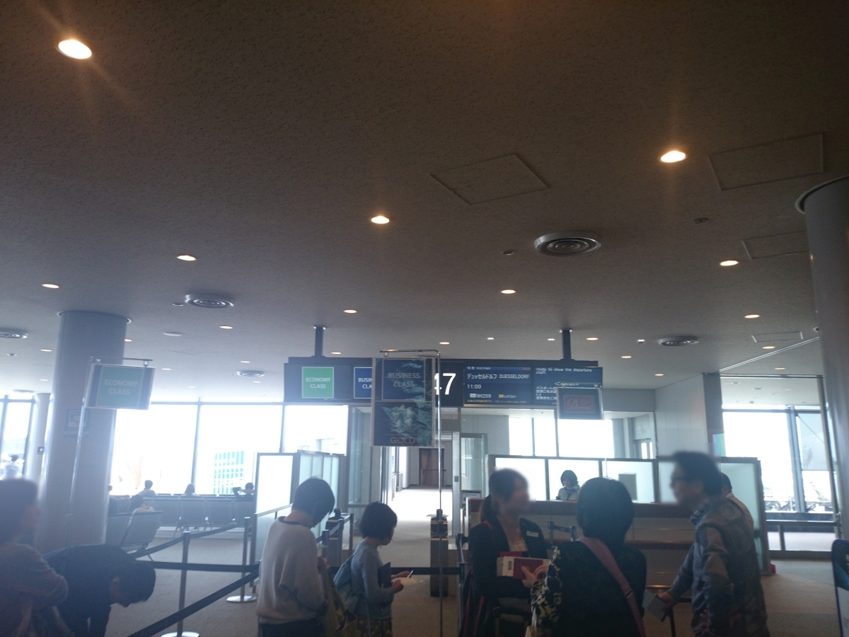 成田空港 デュッセルドルフ