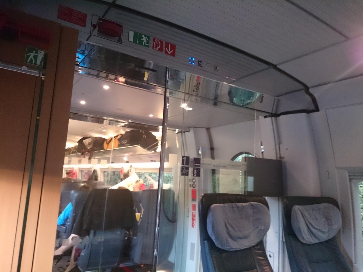 ドイツ鉄道 DB 1等車