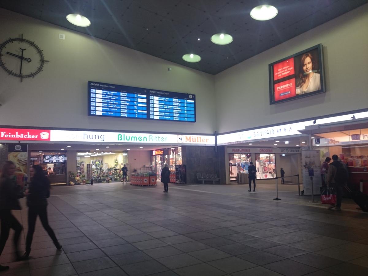 ヴュルツブルク中央駅 Würzburg Hbf