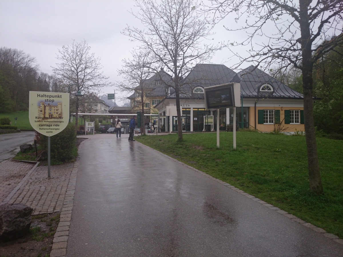 ノイシュヴァンシュタイン城 チケットセンター
