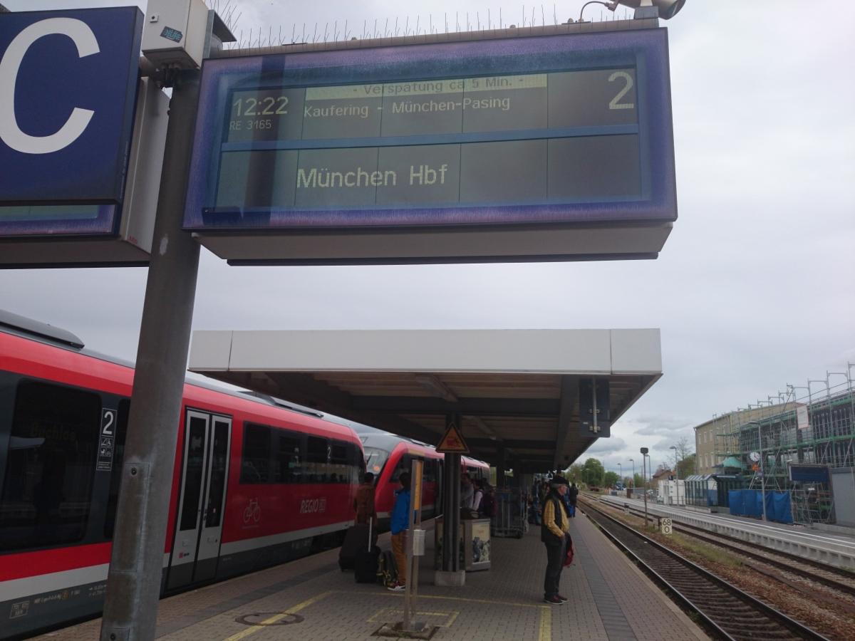 ドイツ鉄道 乗り換え